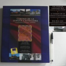 Libros de segunda mano: CAMINO DE LA LENGUA CASTELLANA ITINERARIO CULTURAL EUROPEO - LIBRO ESPAÑOL IDIOMA LA RIOJA SALAMANCA. Lote 237364140