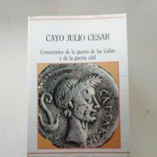 Libros de segunda mano: CAYO JULIO CESAR. Lote 237408265