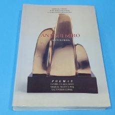 Libros de segunda mano: ANTONI MIRÓ - ANTOLOGÍA - MANUEL VICENT / JOSÉ MARÍA IGLESIAS / J. A. BLASCO CARRASCOSA. Lote 237453070