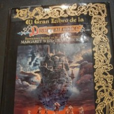 Libros de segunda mano: EL GRAN LIBRO DE LA DRAGONLANCE. Lote 238150750