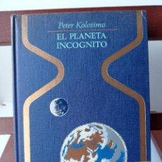 Libros de segunda mano: EL PLANETA INCÓGNITO. PETER KOLOSIMO.. 4,99 ENVÍO CERTIFICADO.. Lote 238777790