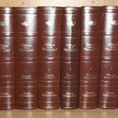 Libros de segunda mano: HISTORIA DE LA HUMANIDAD / 12 VOLÚMENES COMPLETA/ PLANETA. Lote 238840530