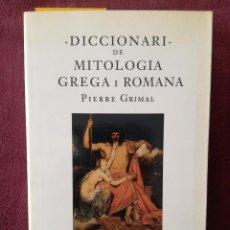 Livres d'occasion: DICCIONARI DE MITOLOGIA GREGA I ROMANA - PIERRE GRIMAL (EDICIONS DE 1984) 1ª EDICIO 1984. Lote 239399720