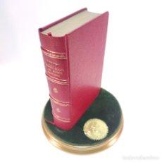 Libros de segunda mano: LOS MUNDOS REALES Y LOS MUNDOS IMAGINARIOS. CAMILO FLAMMARION. 2 TOMOS EN 1 VOLUMEN. MAUCCI. BARCELO. Lote 239449020