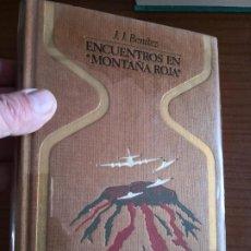 Libros de segunda mano: OFERTE!!! - LEA DESCRIPCIÓN-ENVÍO CERTIF 6,99- -COLECCIÓN OTROS MUNDOS, PLAZA & JANES. Lote 238519985