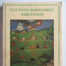 Libri di seconda mano: CUENTOS POPULARES TIBETANOS - OLAÑETA. Lote 240000170