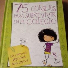 Libros de segunda mano: 75 CONSEJOS PARA SOBREVIVIR EN EL COLEGIO.MARIA FRISA.ED ALFAGUARA.. Lote 240222560