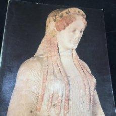 Libros de segunda mano: EL ARTE GRIEGO, MARTIN ROBERTSON ALIANZA FORMA, 1987. Lote 240388220