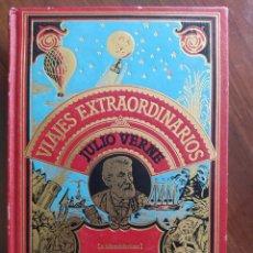 Libros de segunda mano: JULIO VERNE, LA ISLA MISTERIOSA I - 1982 - VIAJES EXTRAORDINARIOS - CLUB INTERNACIONAL DEL LIBRO. Lote 241172855