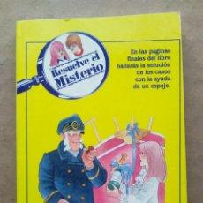 Libros de segunda mano: RESUELVE EL MISTERIO N°25: EL CASO DEL VIEJO LOBO DE MAR (TIMUN MAS, 1993).. Lote 241310325
