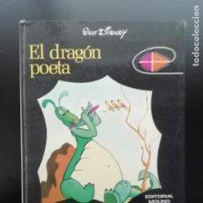 Libros de segunda mano: EL DRAGÓN POETA. Lote 241593665