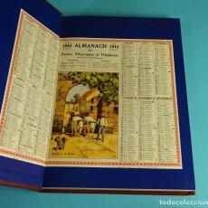 Libros de segunda mano: MÉMORIAL DE NOTRE TEMPS 1944. EDITA PARIS MACH. EN FRANCÉS. Lote 241897895