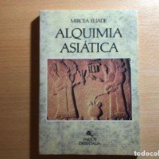 Libri di seconda mano: ALQUIMIA ASIÁTICA. MIRCEA ELIADE. PAIDÓS ORIENTALIA. NUEVO. Lote 242976980