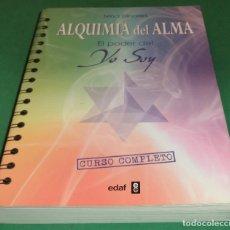 Libros de segunda mano: ALQUIMIA DEL ALMA. EL PODER DEL YO SOY. - NINA LINARES (LIBRO NUEVO / IMPECABLE). Lote 243121125