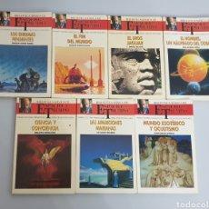Libros de segunda mano: LOTE 7 LIBROS BIBLIOTECA BASICA DE ESPACIO Y TIEMPO DEL DR. JIMENEZ OSO 1991. Lote 243646255
