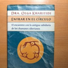 Livros em segunda mão: ENTRAR EN EL CÍRCULO. ENCUENTRO CON LA ANTIGUA SABIDURÍA DE LOS CHAMANES SIBERIANOS. OLGA KHARITIDI. Lote 243652195