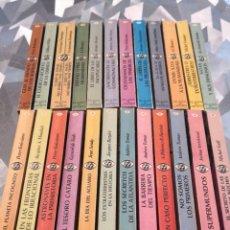 Libros de segunda mano: SUPERLOTE DE 24 LIBROS DE LA COLECCIÓN REALISMO FANTASTICO. Lote 243792675
