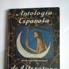 Libros de segunda mano: ANTOLOGÍA ESPAÑOLA DE LITERATURA FANTASTICA - VALDEMAR MADRID 1992. Lote 244496760