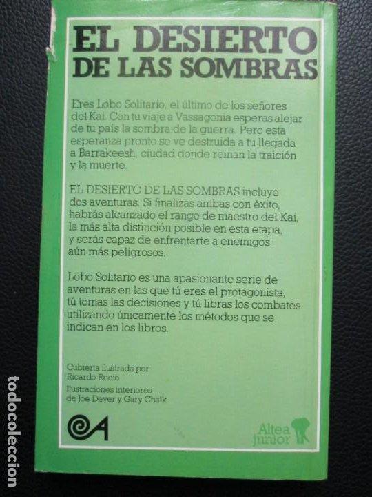 Libros de segunda mano: Lobo Solitario. Nº5. El Desierto de las Sombras. Librojuego - Foto 6 - 244535375