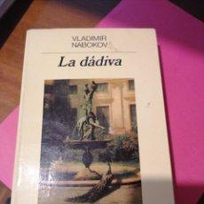 Libros de segunda mano: VLADIMIR NABOKOV. LA DÁDIVA.. Lote 244659900