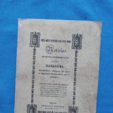 Libros de segunda mano: NOTICIAS HISTÓRICO TOPOGRAFICAS DE LA ISLA DE MALLORCA. Lote 244735520