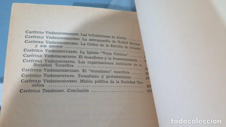 Libros de segunda mano: EL TEOSOFISMO. RENE GUENON - Foto 3 - 244908410