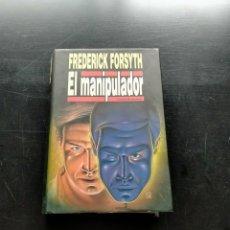 Libros de segunda mano: EL MANIPULADOR. Lote 245054510