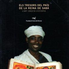 Libros de segunda mano: ELS TRESORS DEL PAÍS DE LA REINA DE SABA (CAIXA DE GIRONA, 2001) ART CRISTIÀ D' ETIOPIA. Lote 245249145