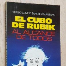 Libros de segunda mano: EL CUBO DE RUBIK AL ALCANCE DE TODOS - GÓMEZ SANCHEZ-MANZANO, EUSEBIO. Lote 245418505