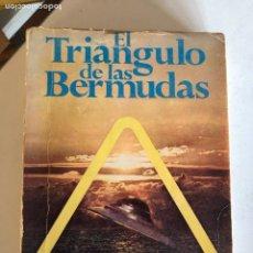 Libros de segunda mano: EL TRIANGULO DE LAS BERMUDAS DE CHARLES BERLITZ. Lote 245560110