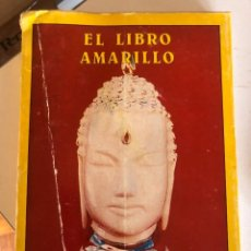 Libros de segunda mano: EL LIBRO AMARILLO DE SAMAEL AUN WEOR. Lote 245567925