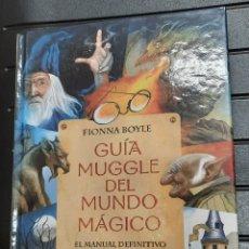 Libros de segunda mano: GUIA MUGGLE DEL MUNDO MÁGICO. EL MANUAL DEFINITIVO DEL UNIVERSO DE HARRY POTTER - FIONNA BOYLE. Lote 245900980