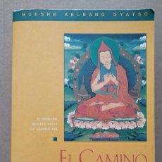 Libros de segunda mano: EL CAMINO GOZOSO DE BUENA FORTUNA -- GUESHE KELSANG GYATSO. Lote 246112995