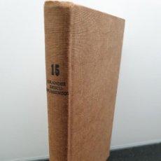 Libros de segunda mano: 15 GRANDES DESCUBRIMIENTOS. CLAUDE APPELL. EDITORIAL FHER 1971.. Lote 245908985