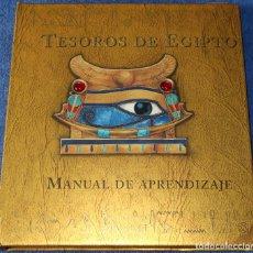 Libros de segunda mano: TESOROS DE EGIPTO - MANUAL DE APRENDIZAJE - MONTENA (2006). Lote 246366530