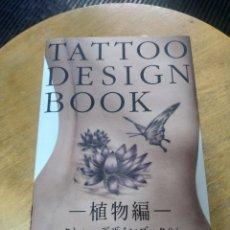 Libros de segunda mano: TATTOO DESIGN BOOK (FUJIMI MOOK). Lote 246479755