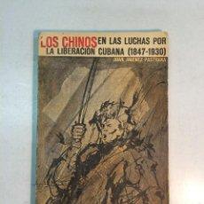 Libros de segunda mano: JUAN JIMENEZ PASTRANA: LOS CHINOS EN LAS LUCHAS POR LA LIBERACIÓN CUBANA (1847-1930) (1963). Lote 246800400
