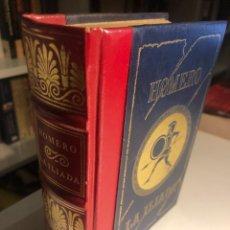 Libros de segunda mano: LA ILIADA DE HOMERO. Lote 247817290