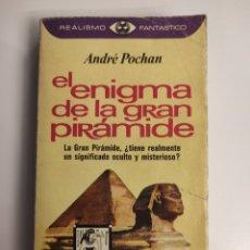 Libros de segunda mano: EL ENIGMA DE LA GRAN PIRÁMIDE. ANDRÉ POCHAN. Lote 248780360