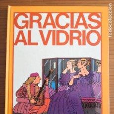 Libros de segunda mano: GRACIAS AL ILUSTRACIONES JOSE LUÍS GARCÍA SANCHEZ - EDICIONES ALTEA ENVÍO CERTIF- 4,99. Lote 249252460