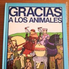 Libros de segunda mano: GRACIAS AL ILUSTRACIONES JOSE LUÍS GARCÍA SANCHEZ - EDICIONES ALTEA ENVÍO CERTIF- 4,99. Lote 249252485