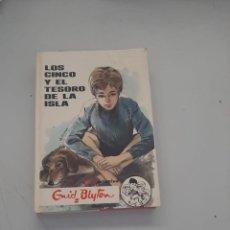 Libros de segunda mano: LOS CINCO Y EL TESORO DE LA ISLA. Lote 249542615
