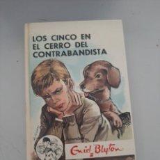 Libros de segunda mano: LOS CINCO EN EL CERRO DEL CONTRABANDISTA. Lote 249544410