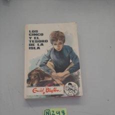 Libros de segunda mano: LOS CINCO Y EL TESORO DE LA ISLA. Lote 249545745