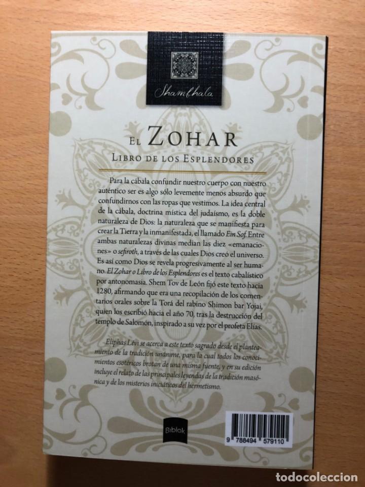 Libros de segunda mano: El Zohar. Libro de los Esplendors. Eliphas Levi. Biblok. Cábala. Sin estrenar. - Foto 2 - 251079015