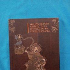 Libros de segunda mano: 40 ANYS DE FONS ARTÍSTIC DE LA UNIVERSITAT DE LES ILLES BALEARS. Lote 251228935