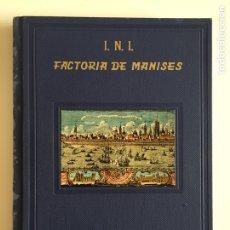 Libros de segunda mano: I.N.I. FACTORÍA DE MANISES. EMPRESA NACIONAL ELCANO DE LA MARINA MERCANTE. 1958. Lote 251347030