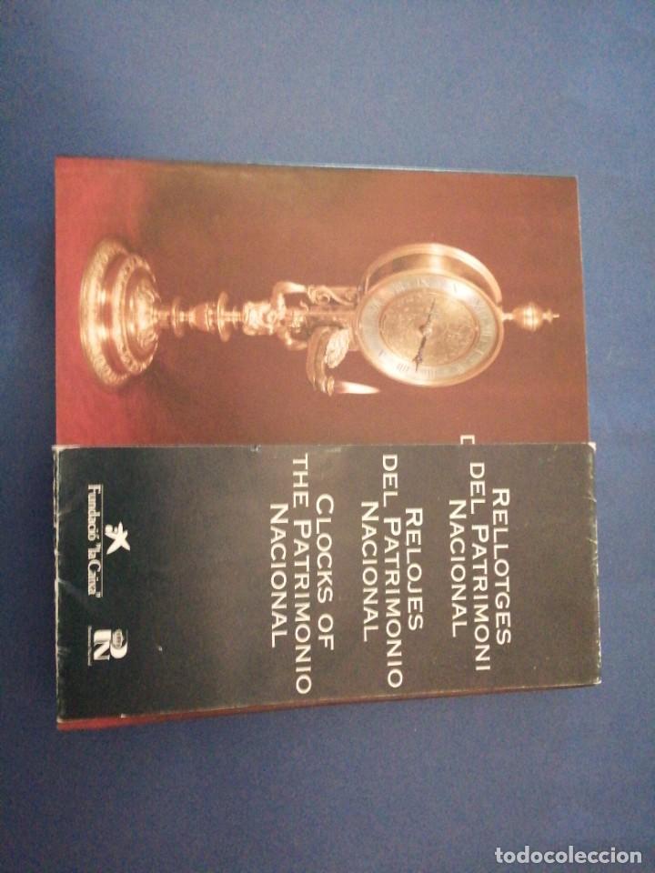 RELOJES DEL PATRIMONIO NACIONAL (Libros de Segunda Mano - Bellas artes, ocio y coleccionismo - Otros)