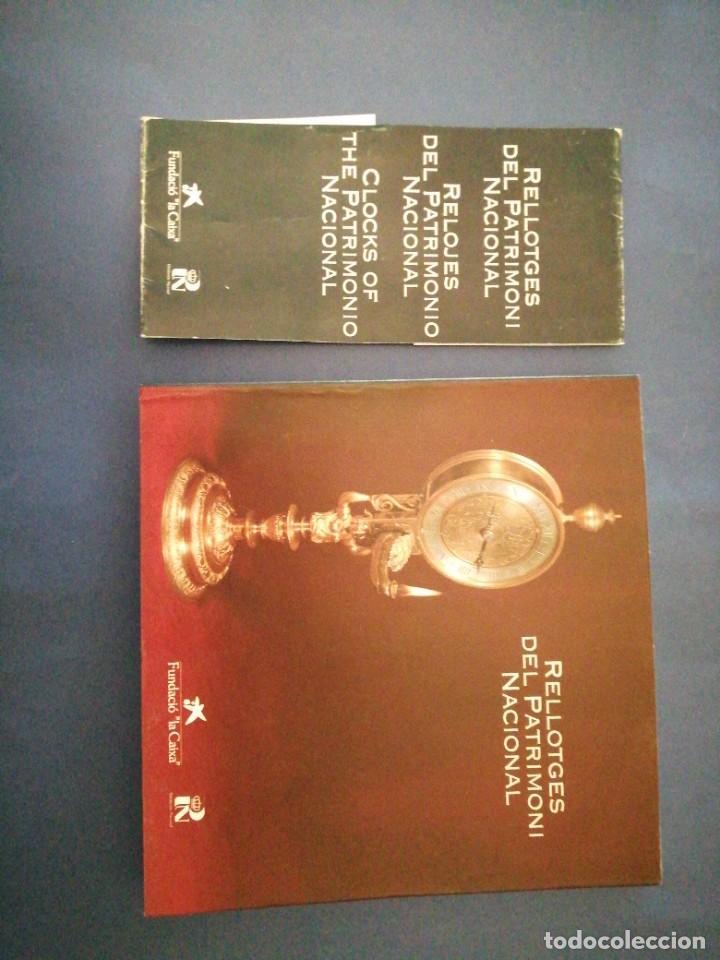 Libros de segunda mano: RELOJES DEL PATRIMONIO NACIONAL - Foto 2 - 251838205