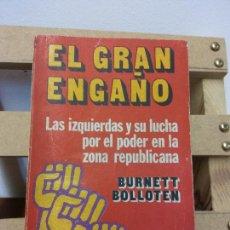 Libros de segunda mano: EL GRAN ENGAÑO. LAS IZQUIERDAS Y SU LUCHA POR EL PODER EN LA ZONA REPUBLICANA. BURNETT BOLLOTEN. Lote 252034100
